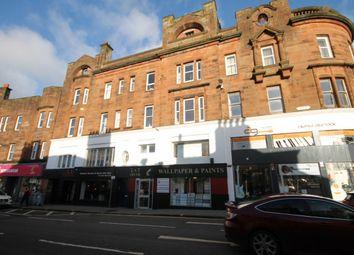 Thumbnail 2 bed flat to rent in Dalblair Road, Ayr
