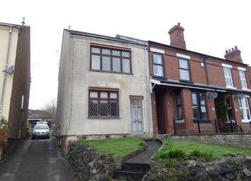 3 bed end terrace house for sale in Derby Road, Marehay, Ripley, Derbyshire DE5