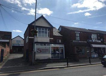 Thumbnail Office for sale in 1 Westdale Lane East, Gedling, Nottingham