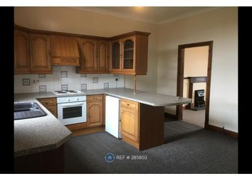 Thumbnail 2 bed flat to rent in Lewis Place, Dumfries