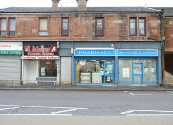 Thumbnail 2 bedroom flat for sale in Craigneuk Street, Wishaw