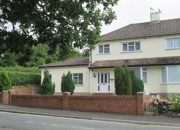 Thumbnail 4 bed semi-detached house to rent in Oaktree Crescent, Cockermouth