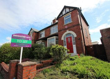 Thumbnail 2 bedroom terraced house to rent in Stopford Ave, Bispham, Blackpool