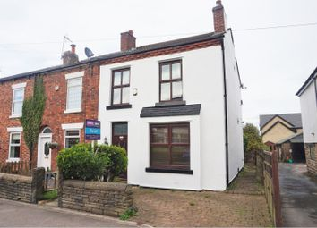 Thumbnail 2 bed end terrace house to rent in Church Street, Wigan