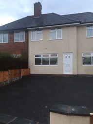 Thumbnail 2 bedroom end terrace house to rent in Drews Lane, Birmingham