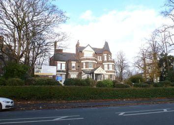 Thumbnail Studio to rent in Croxteth Drive, Sefton Park, Liveroool
