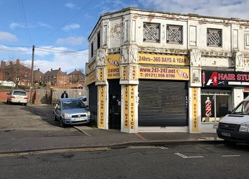 Thumbnail Office to let in Upper High St, Wednesbury