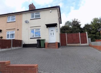 Thumbnail 2 bed semi-detached house to rent in Golden Hillock Road, Dudley, Dudley