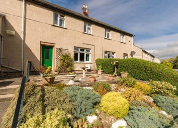 Thumbnail 3 bed terraced house for sale in 5 Eskvale Crescent, Penicuik, Midlothian
