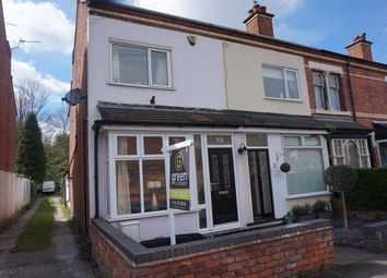 Thumbnail 2 bed end terrace house for sale in Riland Road, Sutton Coldfield