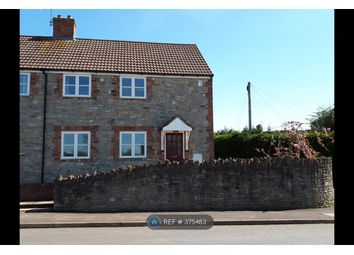 Thumbnail 3 bed end terrace house to rent in Bristol Road, Sherborne