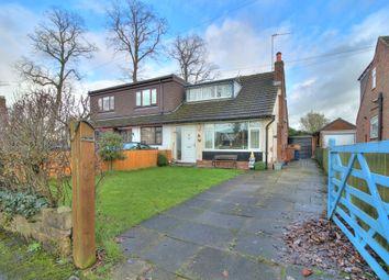 3 bed semi-detached house for sale in Heaton Close, Walton-Le-Dale, Preston PR5