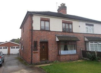 Thumbnail 2 bed semi-detached house to rent in Riverside Industrial Estate, Atherstone Street, Fazeley, Tamworth