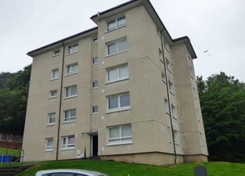 Thumbnail 2 bedroom maisonette for sale in Castlefern Road, Rutherglen