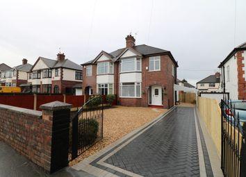 Thumbnail 3 bedroom semi-detached house for sale in Blurton Road, Fenton, Stoke-On-Trent