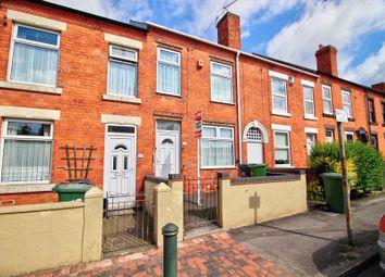3 bed terraced house for sale in Godfrey Street, Heanor, Derbyshire DE75