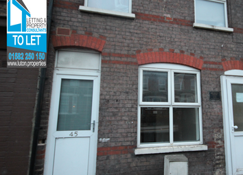 Thumbnail  Studio to rent in Dallow Road, Luton, Bedfordshire LU1, Luton