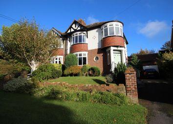 Thumbnail 5 bedroom semi-detached house for sale in Sunniside Lane, Cleadon Village, Cleadon