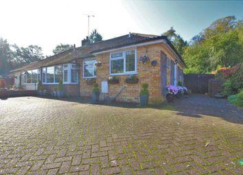 3 bed bungalow for sale in Pondtail Gardens, Fleet GU51