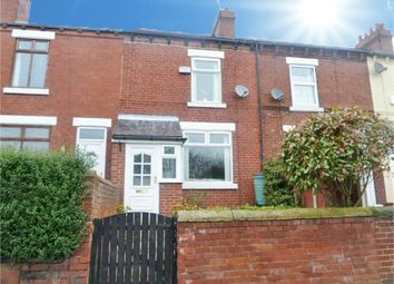 Thumbnail 2 bed terraced house for sale in Pontefract Road, Crofton, Wakefield, West Yorkshire