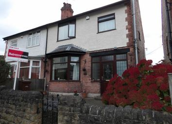 Thumbnail 3 bed detached house for sale in Cavendish Avenue, Sherwood, Nottingham