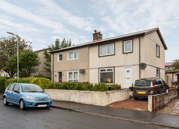 Thumbnail 3 bed semi-detached house for sale in Lauderdale Avenue, Dundee