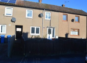 Thumbnail 2 bedroom terraced house to rent in Southfield Avenue, Ballingry, Fife