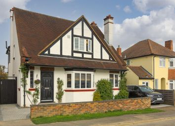 Thumbnail 4 bed detached house for sale in Hamilton Close, Epsom