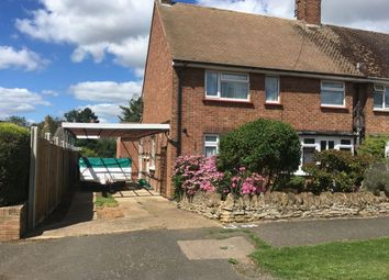 3 bed semi-detached house for sale in Carrs Way, Harpole, Northampton NN7