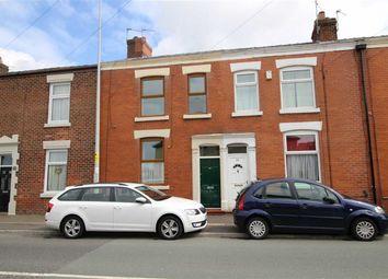 Thumbnail 2 bed property for sale in Sharoe Green Lane, Fulwood, Preston