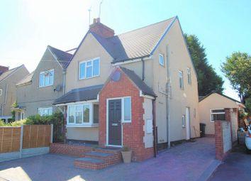 Thumbnail 3 bedroom semi-detached house for sale in Bridgnorth Road, Trescott, Wolverhampton