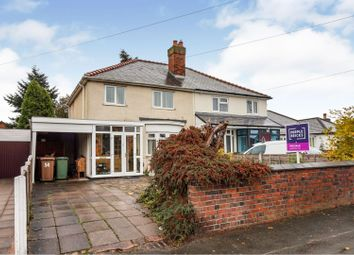 Thumbnail 3 bed semi-detached house for sale in Pelsall Lane, Walsall