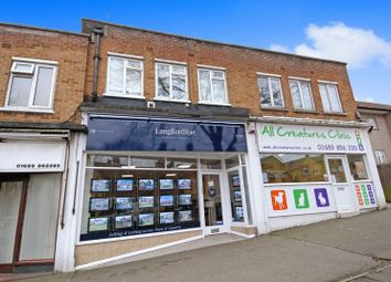Thumbnail 2 bed flat to rent in Windsor Drive, Chelsfield, Orpington