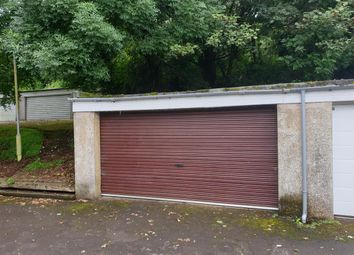 Thumbnail Parking/garage to rent in Castleton Court, Castleton Drive, Glasgow