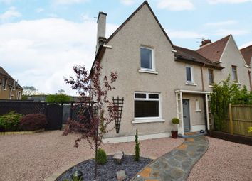 Thumbnail 3 bed end terrace house for sale in 33 Beaufort Gardens, Beauly