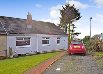 Thumbnail 3 bed detached house for sale in Condorrat Road, Glenmavis, Airdrie