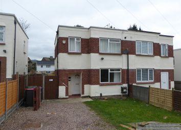 Thumbnail 3 bed semi-detached house for sale in Woollam Road, Arleston, Telford