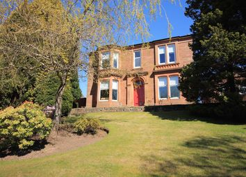 Thumbnail 5 bedroom property for sale in Glasgow Road, Uddingston, Glasgow