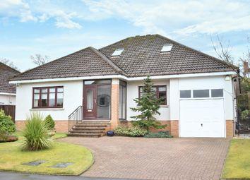 Douglas Muir Drive, Milngavie, East Dunbartonshire G62