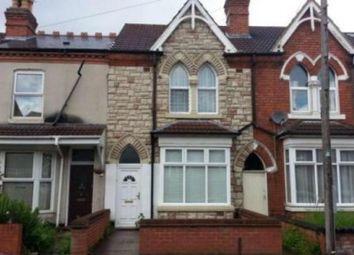 Thumbnail Studio to rent in Grange Road, Kings Heath, Birmingham