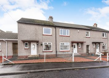 Thumbnail 2 bed end terrace house for sale in North Hamilton Place, Kilmarnock