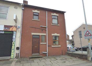 Thumbnail 2 bedroom end terrace house for sale in New Hall Lane, Ribbleton, Preston, Lancashire