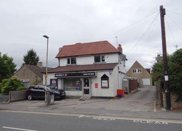 Thumbnail Retail premises for sale in 83 New Barn Lane, Cheltenham, Gloucestershire
