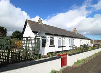 Thumbnail 3 bed cottage for sale in Grianach, Milton Of Culloden, Inverness