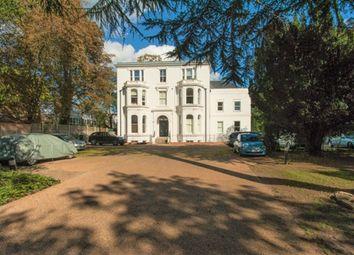 Thumbnail 2 bed flat for sale in Cambridge Park, East Twickenham, Twickenham