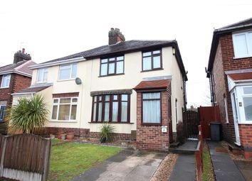 Thumbnail 3 bedroom semi-detached house for sale in Alandene Avenue, Watnall, Nottingham