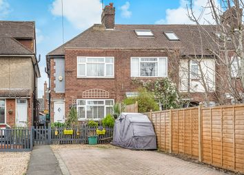 Thumbnail 3 bed end terrace house for sale in Park Road, Westoning