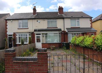 Thumbnail 2 bedroom terraced house for sale in 98 Blackberry Lane, Wyken, Coventry