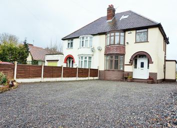Thumbnail 4 bedroom semi-detached house for sale in Station Drive, Wolverhampton