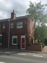 Thumbnail 2 bedroom end terrace house to rent in Leadwell Lane, Rothwell